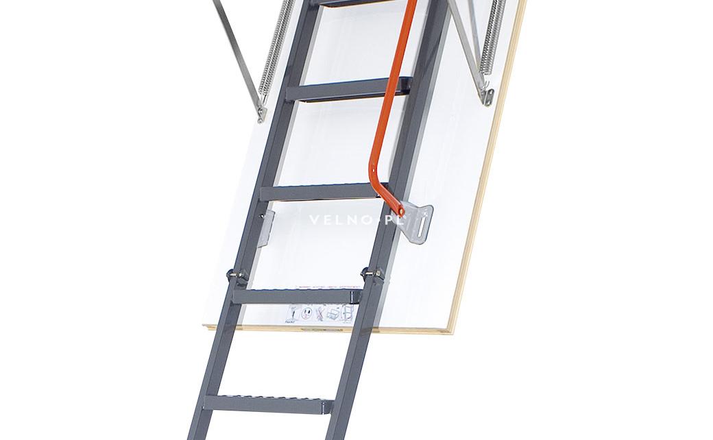 Metalowa drabinka schodów Fakro LMK